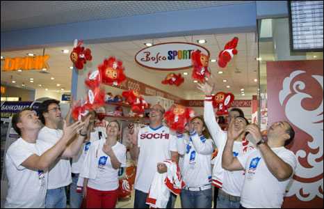 "The ""Sochi-2014"" team leaving for Beijing from Moscow's Sheremetyevo airport"