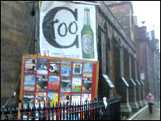 C Too venue on Johnston Terrace