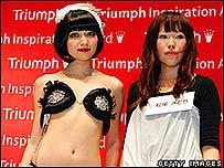 Midori es también una marca de ropa interior femenina en Japón