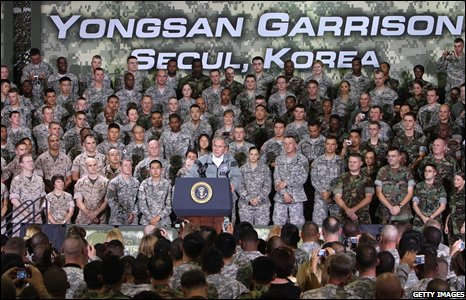 George W Bush speaks to US military personnel in South Korea