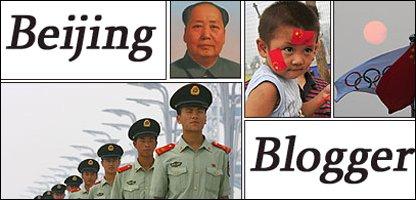 Beijing Blogger