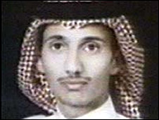 Ali Abdul Rahman al-Ghamdi