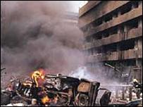 تفجير كينيا