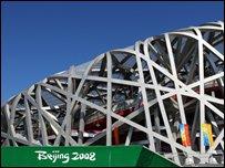 Olympics Bird's nest