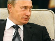 Russia Prime Minister Vladimir Putin