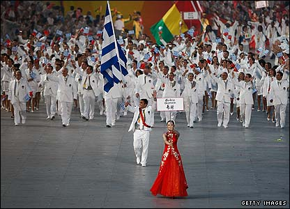 Greece opens the parade of the 204 competing nations
