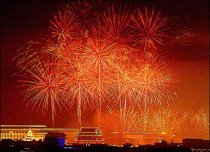 LooLoo also took a colourful picture of the fireworks display that lit up the night sky around Tiananmen Square