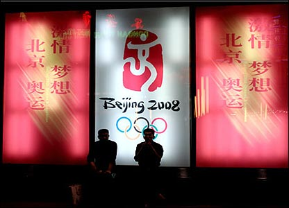 LooLoo's picture of public silhouetted against a Beijing 2008 Olympic sign