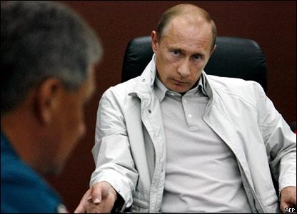 Премьер-министр России Владимир Путин прибыл во Владикавказ из Пекина