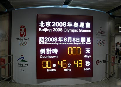 YY Wong's picture of the countdown clock in Hong Kong