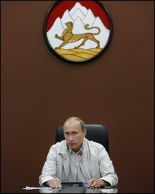 Putin in North Ossetia (09/08/08)