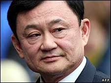Thaksin Shinawatra in the UK (March 2008)