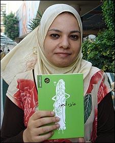 Ghada Abdelaal with her book Ayza-Tgawwiz