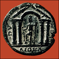 Coin (Archive of the Archaeology Institute)