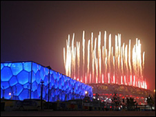 Fireworks at the Beijing Olympics opening ceremony
