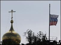Rusia convocó un día nacional de luto por las víctimas del conflicto