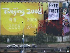 The Free Tibet banner