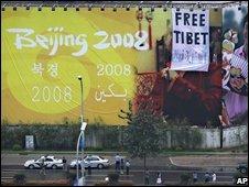 The Free Tibet banner