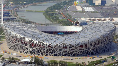 Bbc news uk wales south west wales bird 39 s nest has for The bird s nest stadium