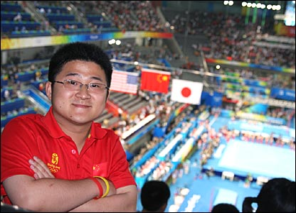 Qiyuan Li added this photo to the BBC Olympic Flickr photostream