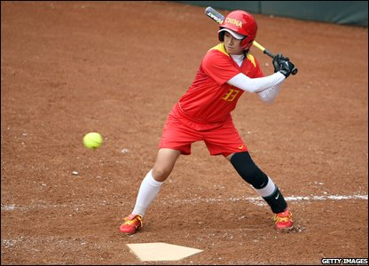 China v Chinese Taipei softball match