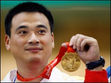 Qiu Jian