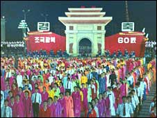 Gala in Kim Il Sung square, Pyongyang (pic courtesy North Korean Economy Watch)