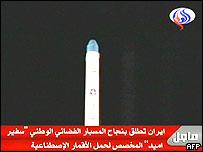 Imagen del cohete en la televisión iraní