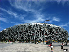 Blue sky above the Bird's Nest stadium on 15 August 2008