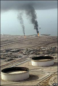 Refinerías petroleras iraníes