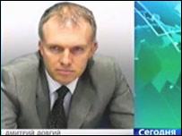 Дмитрий Довгий (фото из видеоматериалов НТВ)
