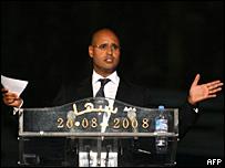 سيف الاسلام القذافي يلقي كلمة في سبها 20-08-2008