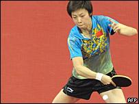 Zhang Yining de China