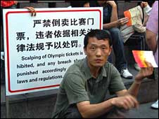 A ticket tout in Beijing