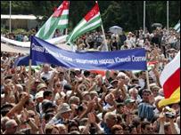 تظاهرة في ابخازيا