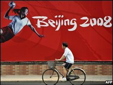 Billboard in Beijing