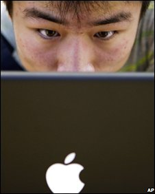 Apple user in Beijing