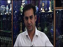 رجل أعمال باكستاني