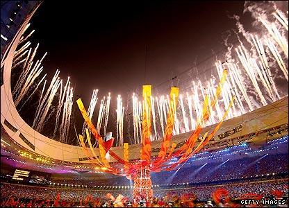 Fireworks ignite the night sky