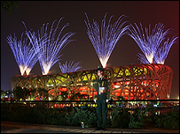 Imagen exterior del estadio nacional de Pek�n