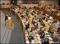 El líder de Osetia del Sur, Eduard Kokity, habla ante la Cámara Alta del parlamento ruso