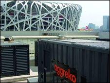Aggreko site outside Beijing Olympic Stadium