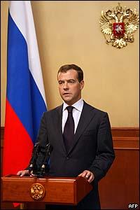 الرئيس الروسي خلال إلقاء خطابه