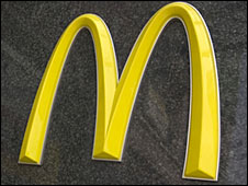 The McDonald's logo
