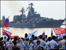 Russian warship enters Sevastopol