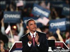 Barack Obama, 28 August, 2008