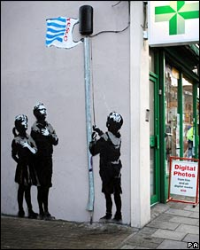 Part of Banksy's Essex Road piece