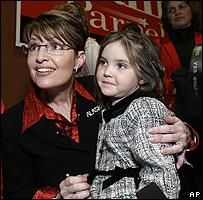 سارة وابنتها الصغيرة