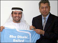 Dr Sulaiman Al Fahim of ADUG and Man City's Pairoj Piempongsant