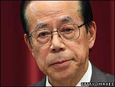 Yasuo Fukuda